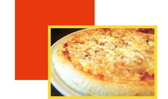 ツナコーンピザ